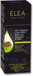 "After Depilation Cream with Argan Oil BODY ""Elea"" 75 ml"