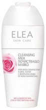"""Cleansing Milk for Dry and Sensitive Skin """"Elea Skin Care"""" 200 ml"""