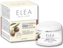 "Anti-Wrinkle Regenerative Night Cream with Q10 (Dry Skin) ""Elea Skin Care"" 50 ml"
