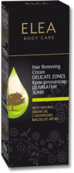 "Hair Removing Cream with Argan Oil DELICATE ZONES ""Elea"" 75 ml"